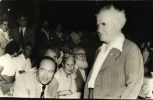 Lavry with Prime Minister David Ben-Gurion