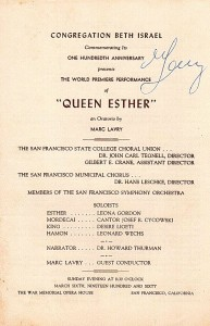 Queen Esther Program (signed by Marc Lavry)