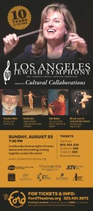 Israeli Country Dances in Los Angeles