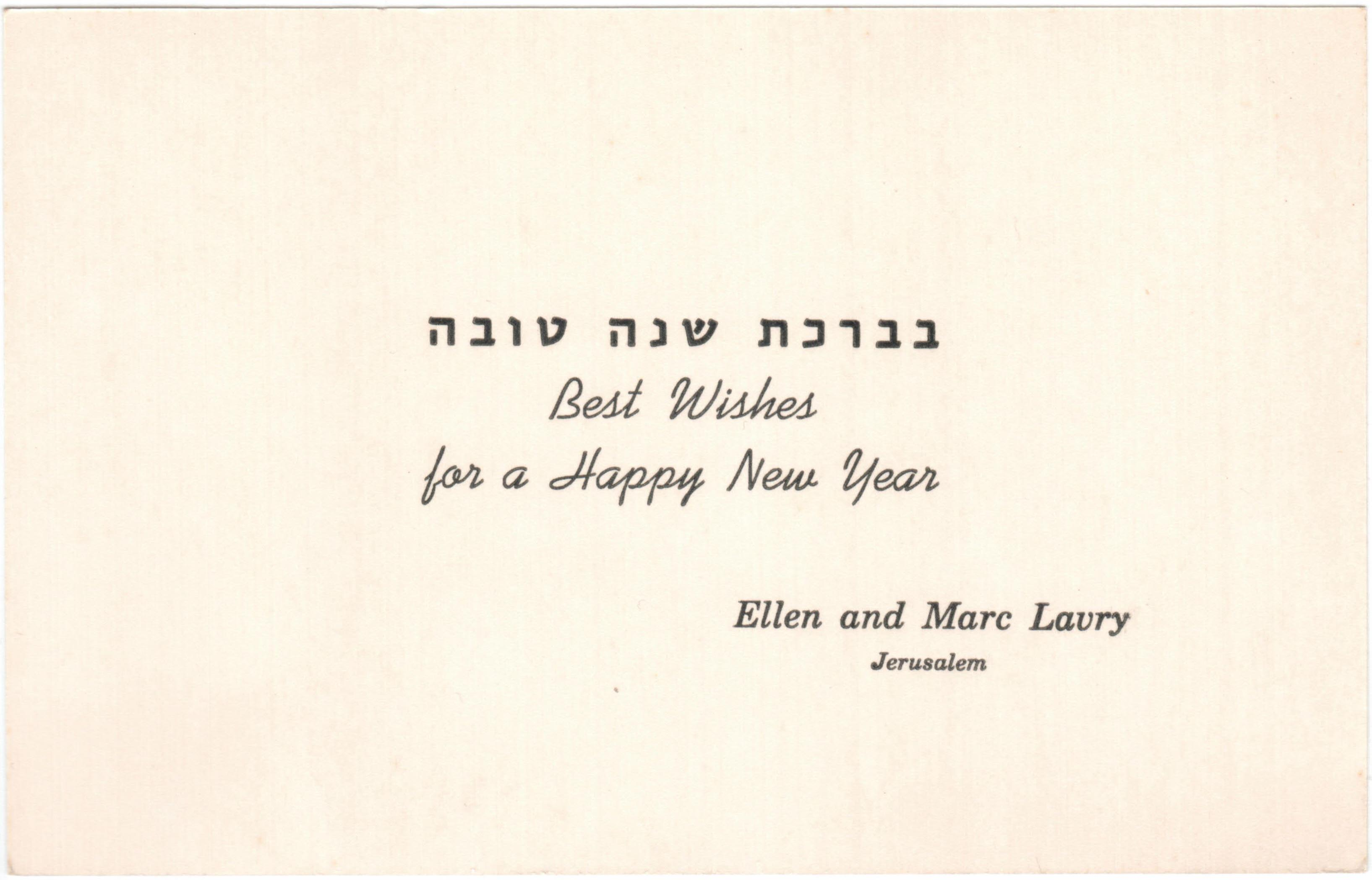 a personalized new year greeting card of lavry and his wife from the late fifties